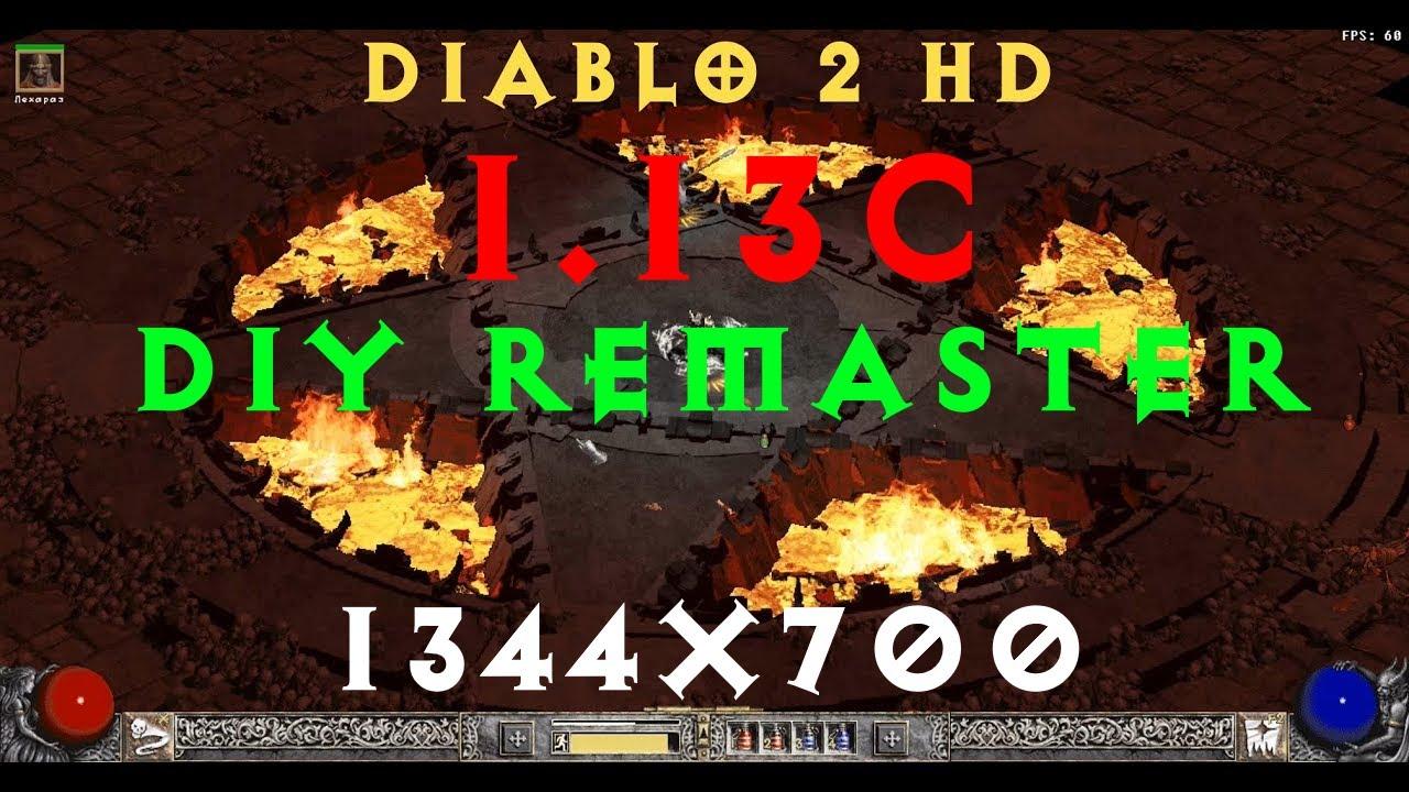 Diablo 2 ? v1.13c ~ HD ~ MultiRes + PlugY + Basemod + MercEquip + Extended Inventory - YouTube