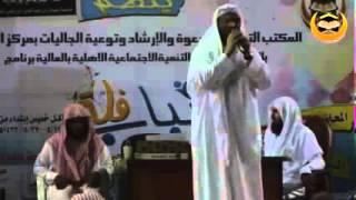 الشيخ علي اللبان نهايات الحب الكاذب ــ اسمع واسمعي
