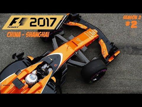 F1 2017 // S02R02: CHINA-SHANGHAI // McLAREN HONDA KARRIER