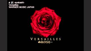 Watch Versailles ayakashi video
