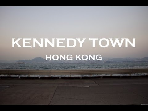 Kennedy Town, Hong Kong (2015)