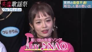 MC:りゅうちぇる ゲスト アントニー/鈴木あや/葉加瀬マイ/宮城大樹/ゆし...