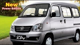 FAW XPV Power Edition Launched in Pakistan | Price ( 2019 )