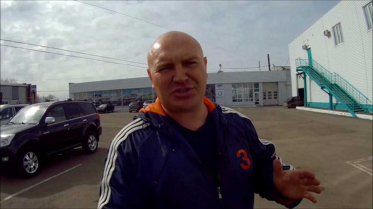 Б/у легковые автомобили lifan с пробегом в москве от автосалона fresh auto: продажа в кредит, гарантия юридической чистоты.