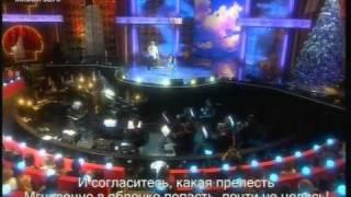 Настя Каменских и Гарик Харламов - Белеет мой парус