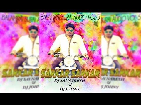 Sarkar Sarkar | Balamrai Suraj Audio Vol - 5| DJ Sai Naresh And DJ Johny