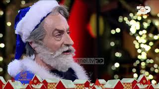 Sweet Home Portokalli, 31 Dhjetor 2019 - Berisha babagjysh