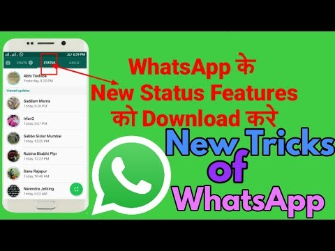 WhatsApp का New Status कैसे Download करे| How To Download WhatsApp Status Video and Image