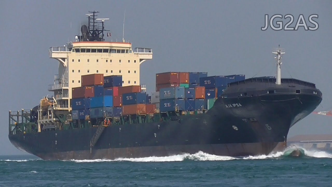Download Shipspotting Japan - MV AJA IPSA コンテナ船 Container ship 2017-APR