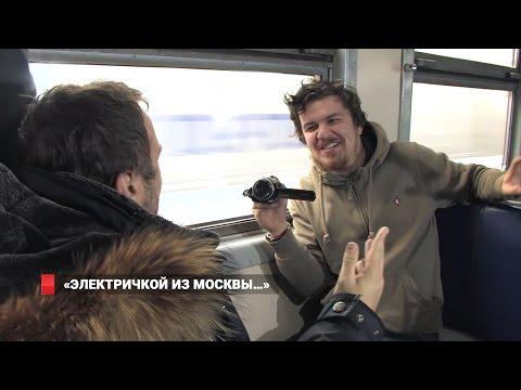 Из Москвы до Владивостока – на электричке