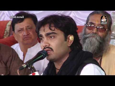 Jignesh Kaviraj LIVE 2017 || Mahashivratri Santvani 2017 || Nonstop || Gujarati Lok Dayro
