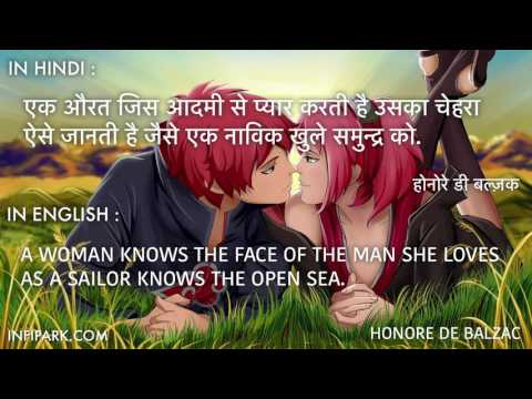 Love Quotes In English Hindi Classy Ye Dayare Love Quotes For Bf Hindi