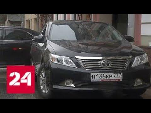 Парковка вне закона: как найти управу на автохамов? - Россия 24