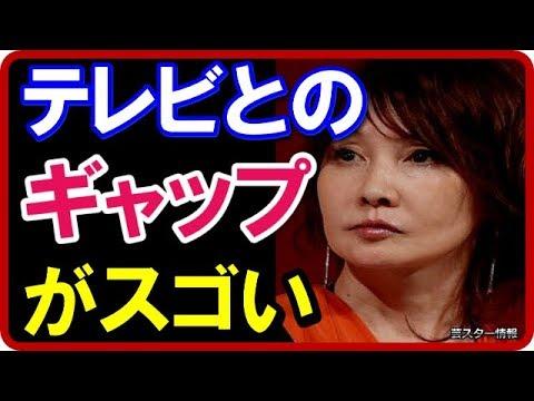 【衝撃】 タレント・江原由希子(YOU)のギャップがスゴい!テレビと真逆の姿とは?【芸スター情報】
