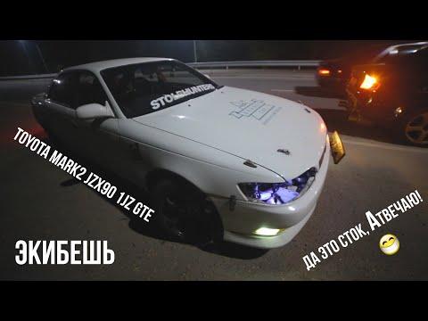 "Toyota Mark 2 JZX90 1JZ GTE ""ЭКИБЕШЬ"" VS SUBARU LEGACY BE5 & BL5 || CROWN ATHLETE VS ARISTO JZS160"