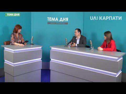 Тема дня. Як видають чуже за своє в українських вишах