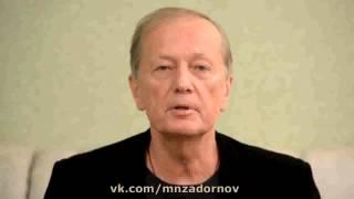 """Михаил Задорнов """"Концерт в Иваново + интервью"""" (Музыкальный театр, 30.11.15)"""