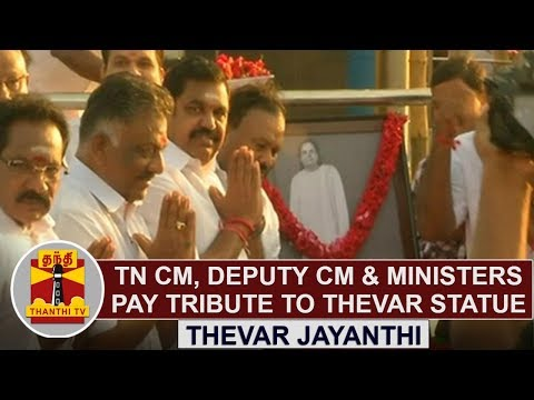 Thevar Jayanthi : TN CM, Deputy CM & Ministers pay floral tribute to Thevar statue