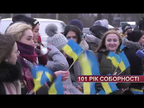 Телеканал Ексклюзив: День Соборності України у Хмельницькому