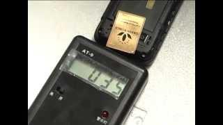 24K Gold Plated  Anti Radiation Sticker