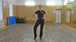 Урок «Диско» - Базовые движения в стиле «Диско»