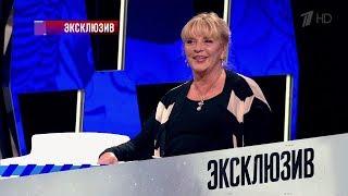 Эксклюзив. Тайная страсть Марианны Вертинской.  Выпуск от 08.12.2018