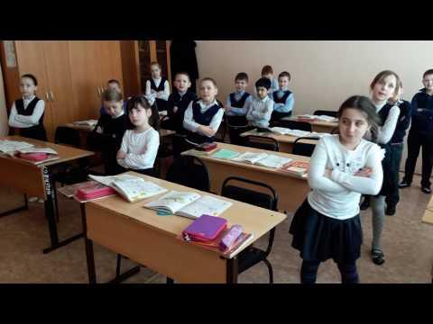 Физминутка на уроке англ яз во 2 классе