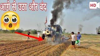 एकदम से बंद हुआ ट्रैक्टर लाहली मुकाबला Preet 6049 With Three Harrow compition lahali