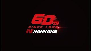 南港輪胎60周年全球形象影片  NANKANG 60th Anniversary PRESENT