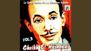 CHEIKH EL HASNAOUI TÉLÉCHARGER CHANSONS