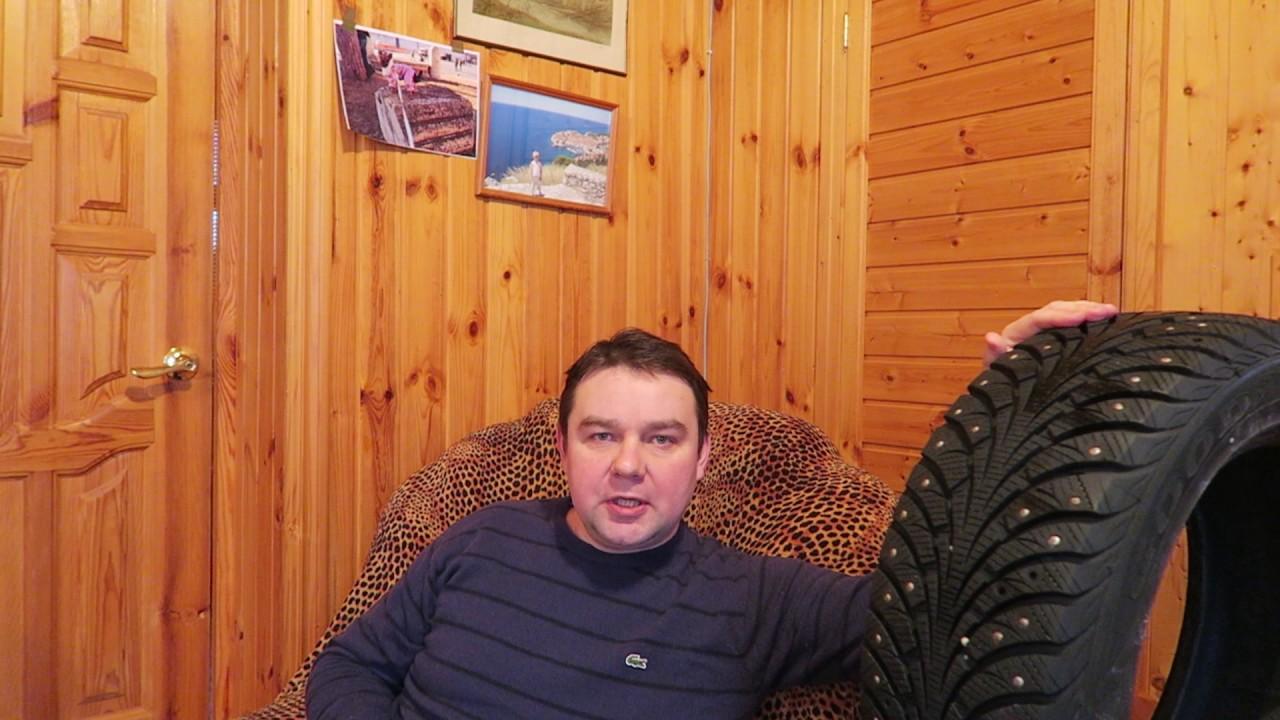 . Gislaved nord frost 100 в интернет-магазине по отзывам, техническим характеристикам, ценам и стоимости доставки по москве. Купить gislaved nord.