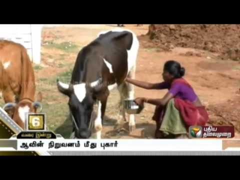 Milk Manufacturers in Manapaarai complaint against Aavin Industry