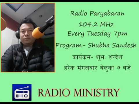 PART 3  SHUBHA SANDESH RADIO MINISTRY TOPIC- PARYAVARAN