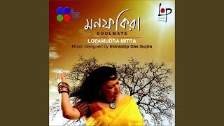 Ami Prem Rosika (Live)