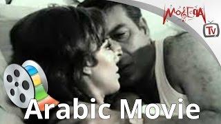 Repeat youtube video الفيلم العربي - الغضب - فريد شوقي، سهير رمزي