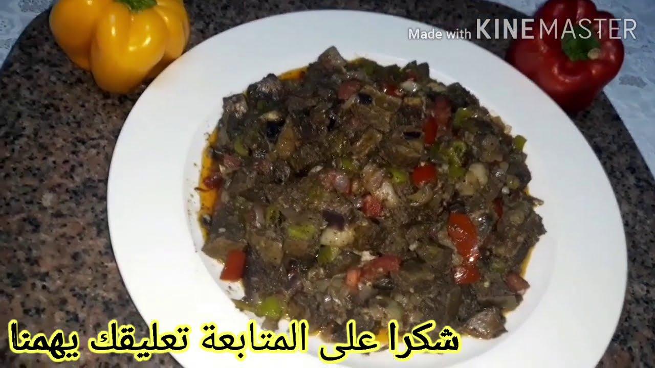 طريقه عمل الطحال في العيد