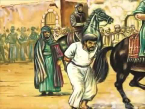 İslam Tarihi  Hz. Muhammed ve 4 Büyük Halife Dönemi