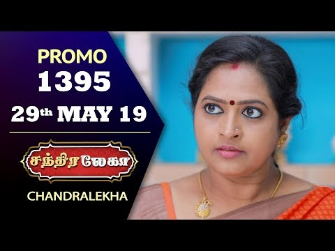 Chandralekha Promo 29-05-2019 Sun Tv Serial  Online