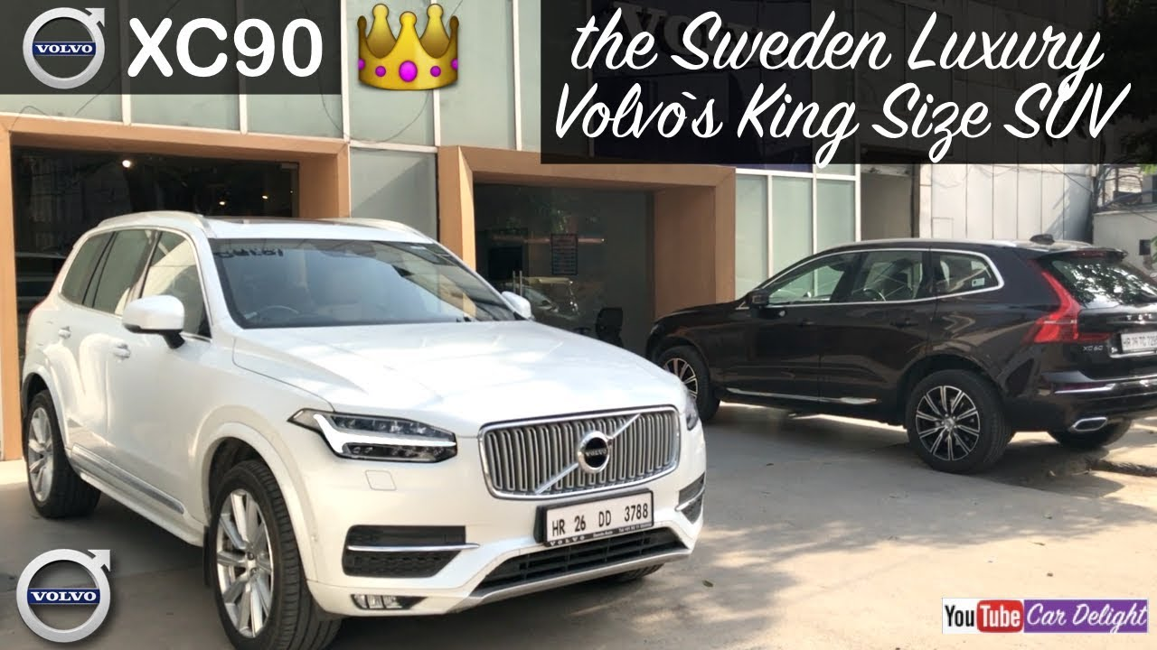 Volo XC90 2018 | Volvo XC90 D5 Inscription Review 2018 | XC90 vs Mercedes  GLS vs Audi Q7