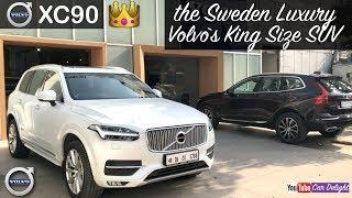 Volo XC90 2018 | Volvo XC90 D5 Inscription Review 2018 | XC90 vs Mercedes GLS vs Audi Q7