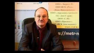 Хотите   купить квартиру в новостройке Новосибирска. Смотри , как   не попасть в долгострой.