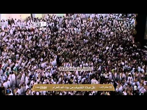Makkah Lunar Eclipse Prayers 2013 by Sheikh Mahir