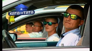 Іван Бучман – Хата на тата 7 сезон. Випуск 5 від 24.09.2018