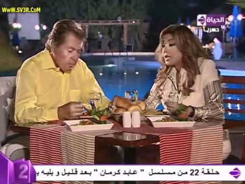 (Maktoub 3ala Algebien) Series Ep 22 / مسلسل (مكتوب على الجبين) الحلقة 22