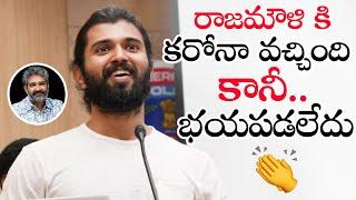 Vijay Devarakonda About SS Rajamouli C0R0NA    Vijay Devarakonda Latest Video    NSE