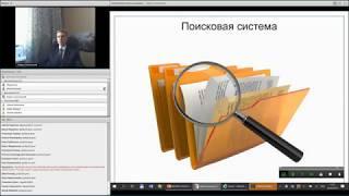 Библиотечные веб-технологии: J-ИРБИС 2.0