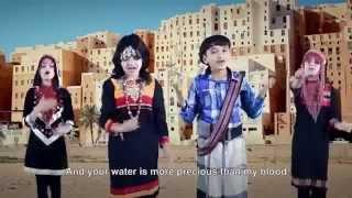 صباح الخير يا وطني    من يشبهك من    ياسموات بلادي   اجمل كليب يمني   اناشيد اليمن الجديده 2014