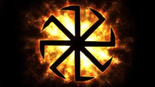Славянская магия. Открытый урок