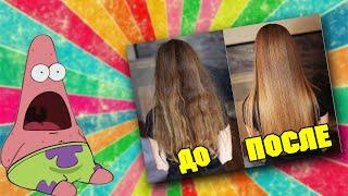 10 Лучших Советов по уходу за волосами