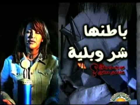 Libya State Television Music Video, May 2011